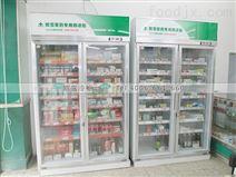 重庆医药柜一般药店用什么牌子冷柜