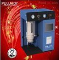 实验室油液颗粒分析仪