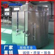 肉制品液氮速冻机