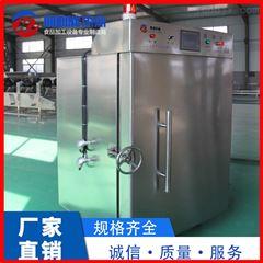 HDSD-400水果冷冻加工设备 榴莲肉速冻机