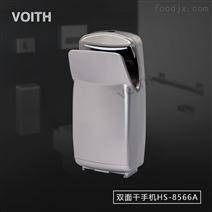 德洲節能環(huan)保高速干手器高速長沙吹(chui)干烘手器