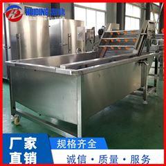 HDQX金香柚气泡清洗机