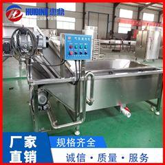 HDQX-3000菠菜涡流气泡清洗机
