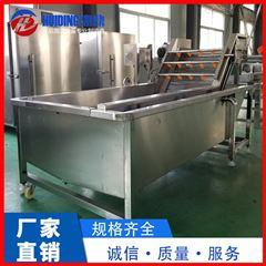HDQX-3000油莎豆虎坚果清洗机
