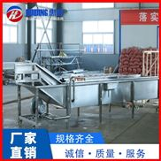 原材料输送式清洗机