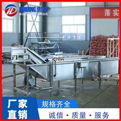 HDQX原材料输送式清洗机