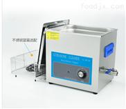 GD410T小型超声波清洗机