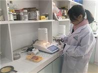 WL-30RL卤素牛肉干水分检测仪测试方法