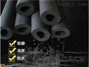 防水橡塑管应用范围