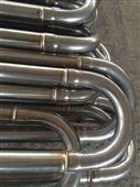 便攜式換熱器U型管自動焊機