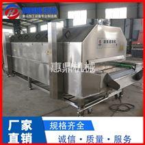 液氮隧道式速凍機