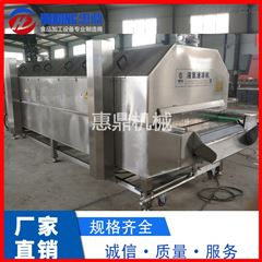 HDSD面包蟹隧道式液氮速冻机