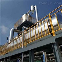 含盐酸废水处理装置_盐酸蒸发器_厂家直销