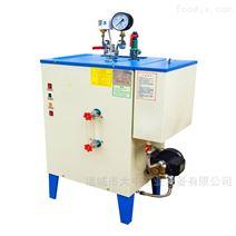 企業小型電熱蒸發器