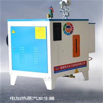 電加熱蒸汽能機