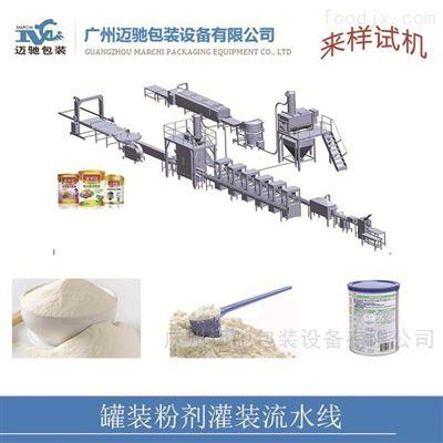 胶原蛋白质粉包装机
