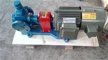 供应铜轮齿轮泵RY系列大流量热油泵-华潮