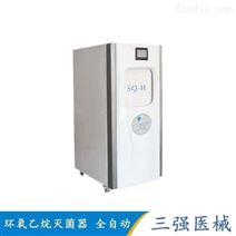 医用环氧乙烷灭菌柜全自动型低温消毒柜