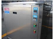 熱風干燥機