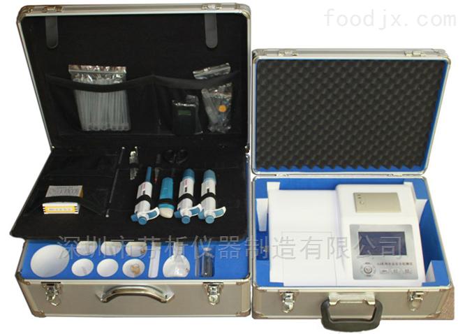 水产品组胺残留检测仪CSY-DS8072
