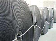 煤矿用八级阻燃皮带,PVG1400S阻燃输送带