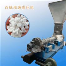 聚乙烯醇混合擠壓機