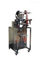 速溶咖啡全自动粉剂包装机