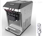豪華新款臺式軟冰淇淋機