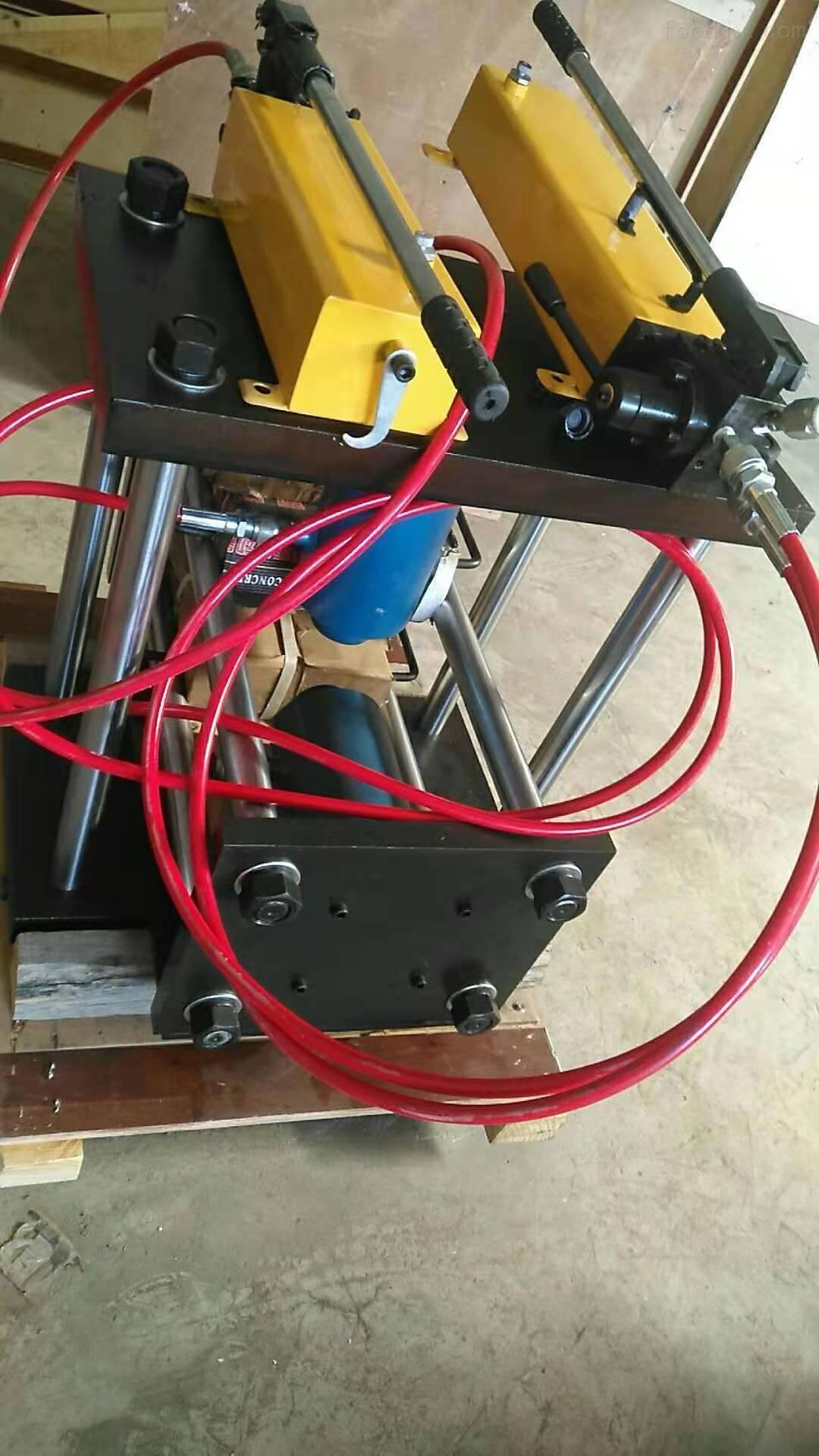 混凝土剪切试验仪