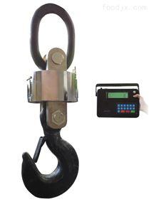 M系列菏泽100吨无线打印电子吊磅