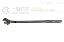 预制式力矩扳手拆M10-M20圆螺母专用