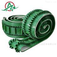 绿色裙边挡板输送带