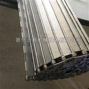 云鼎直銷輸送機金屬鏈板