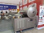 花椒冻干机花椒干燥设备诸城市鼎诚机械