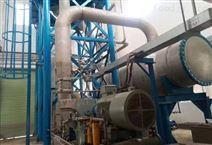 二手高效節能MVR蒸發器