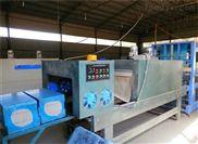 岩棉板收缩机-聚氨酯板打包机