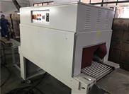 匀质板打包机-保温板热收缩机
