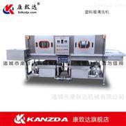 厂家直销豆干箱清洗机 水循环利用 省时省力