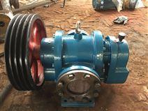 金海Lc罗茨泵 油泵 重油泵  橡胶泵