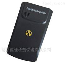 BP机式辐射剂量报警仪