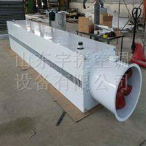 宇捷全國供應RFMS-150-900熱空氣幕功能齊全