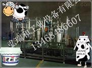 固体酸奶生产线-巴氏消毒机-酸奶生产设备