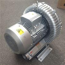 5.5KW臺灣環形鼓風機
