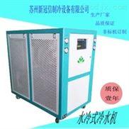 工业冷水机,水冷冰水机