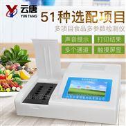 食品检测仪器品牌