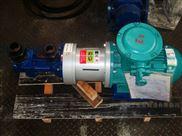 3G三螺杆泵 化工医学用泵 耐酸碱磁力泵
