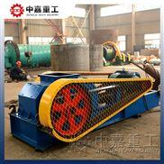 对辊式破碎机 中嘉重工对辊碎石机性能优势众多 对辊式破碎机采用两辊挤压破碎