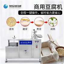 小型加工坊全自動豆腐機廠家直銷