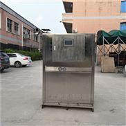 农产品烘干设备 大型面条烘干机 全自动