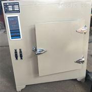 8401-00干燥箱/焊條烘箱參數